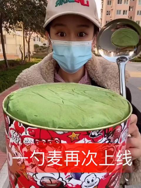 大麦:快递来的超大桶抹茶冰淇淋
