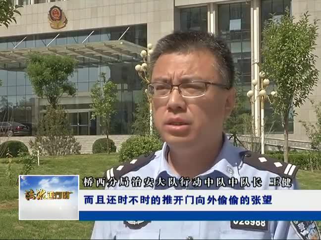 """一卖淫窝点被端,警方调查后发现""""惊讶一幕""""!"""