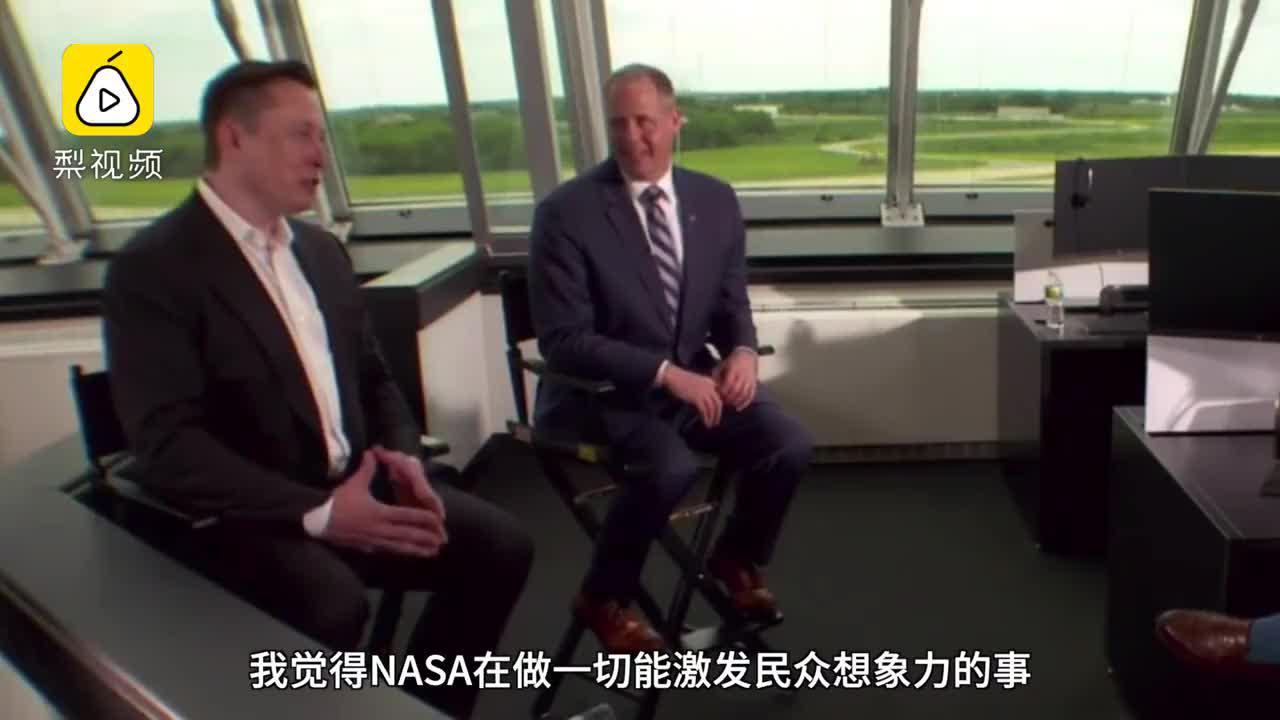 NASA局长谈阿汤哥上太空拍电影:希望能激励出下一个马斯克