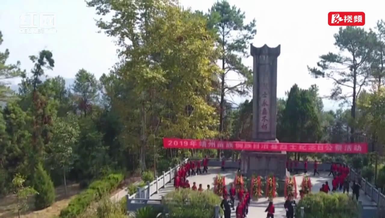 走进怀化 靖州新厂镇战斗旧址群 红色精神哺育苗侗儿女