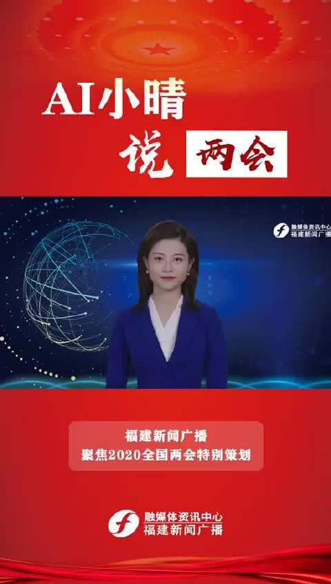 全国政协常委、中国残联主席张海迪建议……