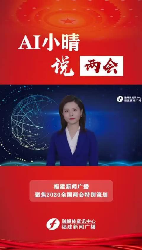 全国人大代表、重庆市谢家湾小学校长刘希娅建议……