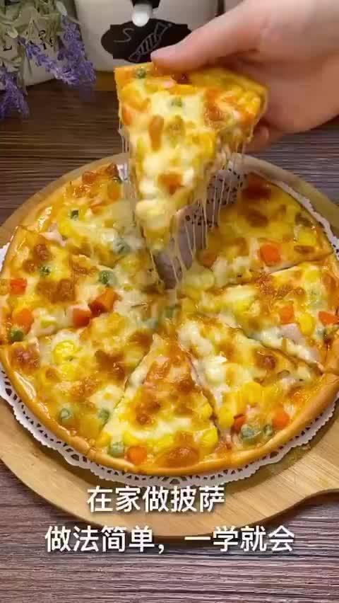 家庭版披萨,馅料超足,做法简单一学就会~