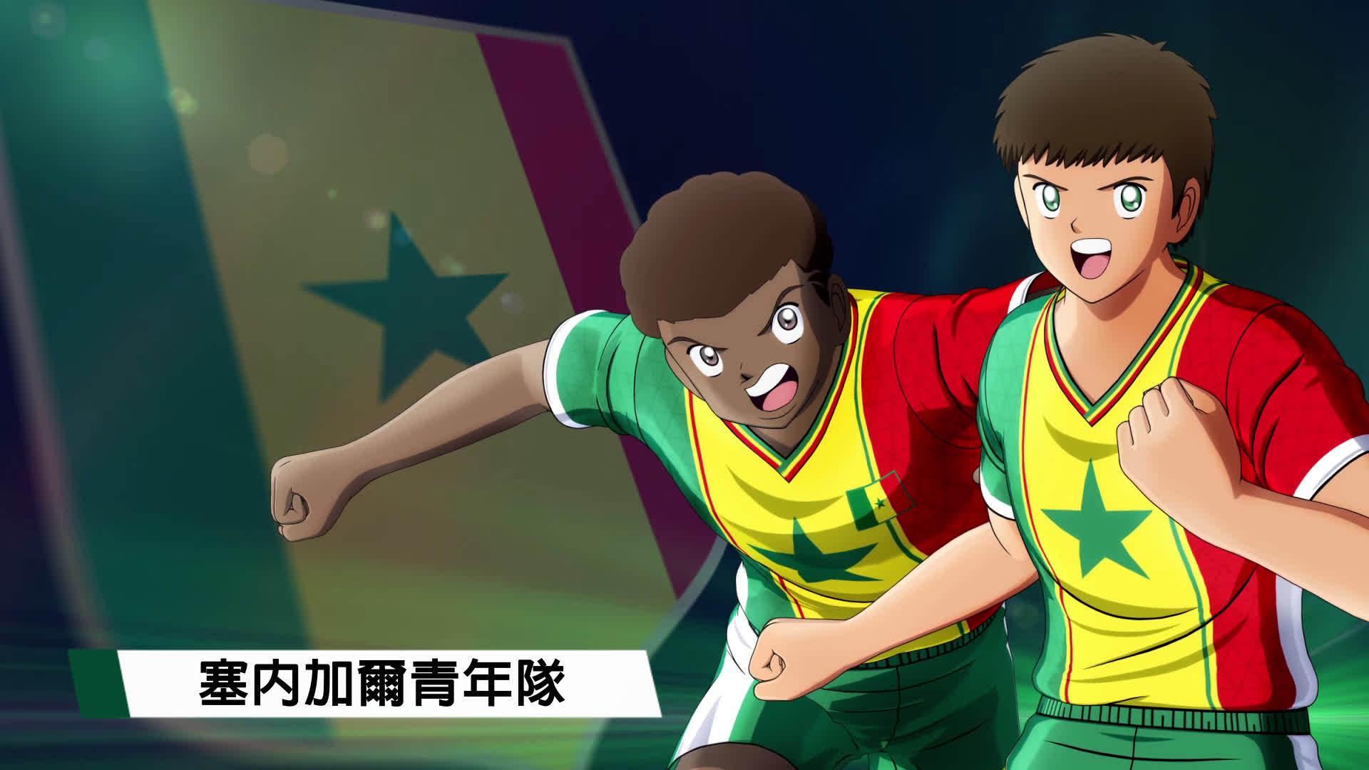 塞内加尔青年队