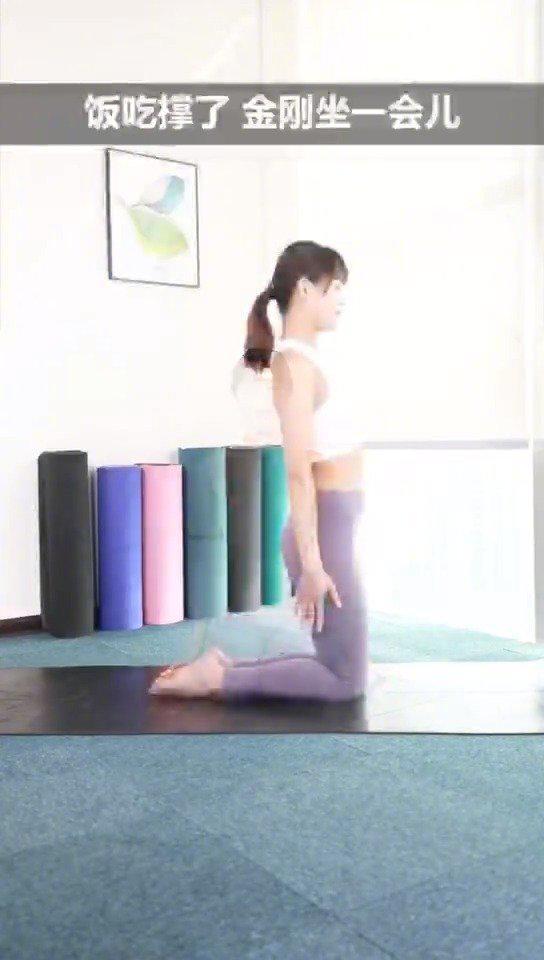 最适合懒人饭后练的瑜伽,促消化,不跑不跳不出汗……
