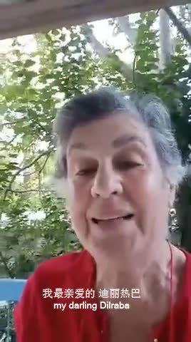 慢游全世界的希腊奶奶Cathrine给迪丽热巴送生日祝福