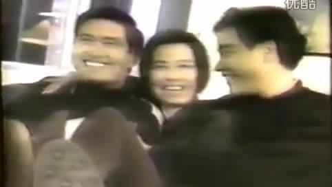 周润发、张国荣、钟楚红在《纵横四海》拍摄现场……
