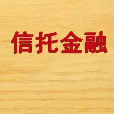 """【机构风采】""""信托金融理论""""特色课程在西北工业大学开课"""