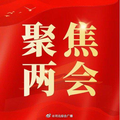全国人大代表王雁提交建议对现行《职工带薪年休假条例》第三条进行修改……