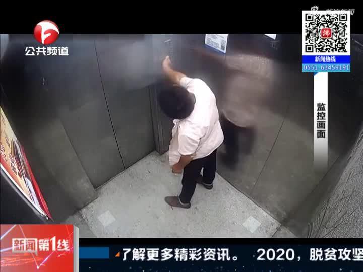 《新闻第一线》明光:男子酒后砸电梯  被行政拘留两日