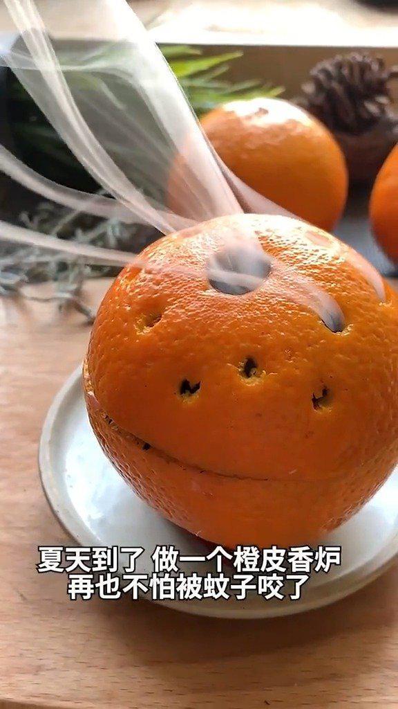 橙子皮做的香炉,真的太好闻了,有了这个……