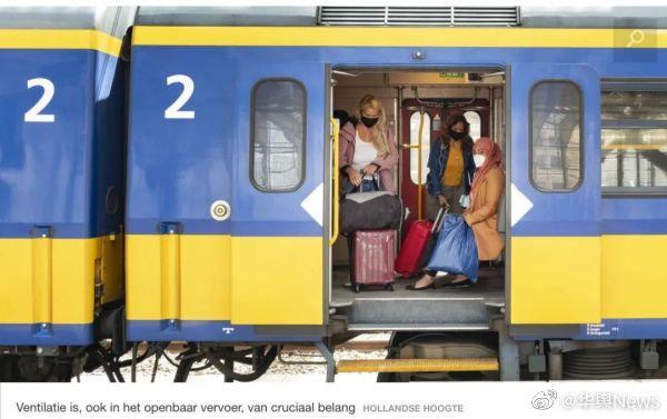 荷兰专家:保持距离不安全!政府补贴加45亿欧,雇员雇主都有份!