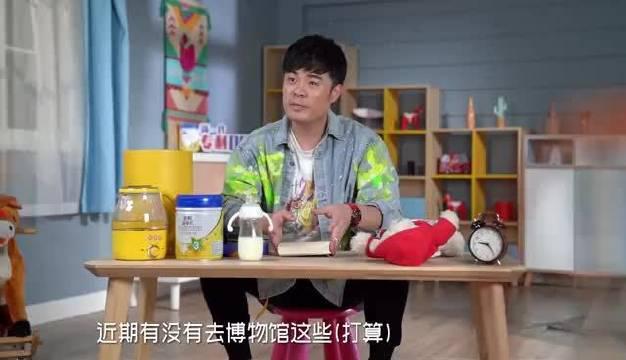 是芒果TV新综艺 中的首期嘉宾……