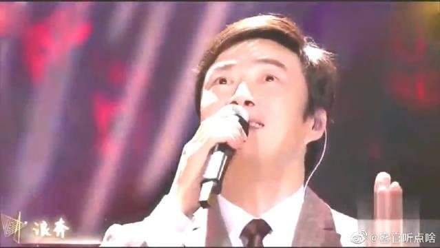 费玉清翻唱粤语经典《上海滩》惊艳全场……