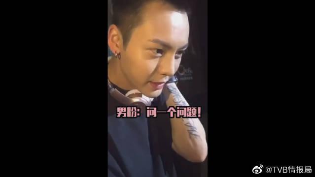 男粉:为什么这么帅? 陈伟霆:别这么肤浅啊!