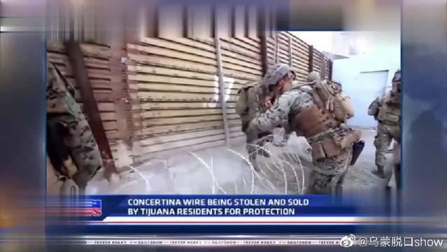 墨西哥人挖美国边境墙脚的材料,就为了回家建墙