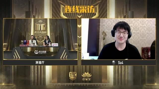 今日采访@Su4电子竞技俱乐部 的chefufu