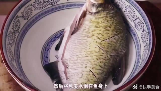 家常糖醋鱼制作方法,餐桌美食,简单易学