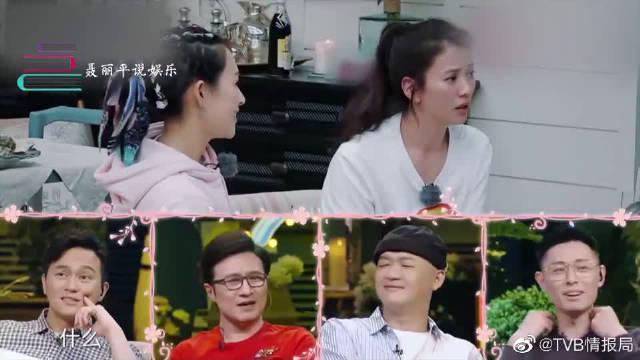 袁咏仪太霸气了!靓靓姐:如果要离婚,张智霖必须净身出户!