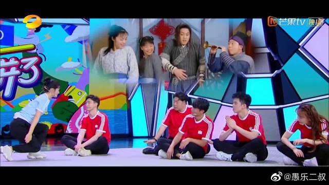 王祖蓝曾毅魔性斗鸡眼PK! 这个男团的特点是搞笑吧!