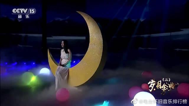 袁娅维演唱《阿楚姑娘》,声音太有魅力了,开口秒杀全场!