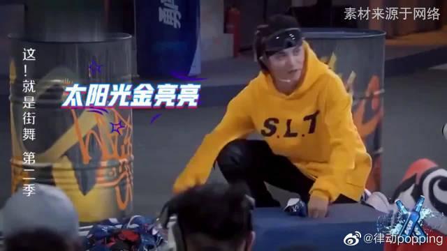 罗志祥输了狂怼吴建豪!谁知被反杀,打脸真爽!