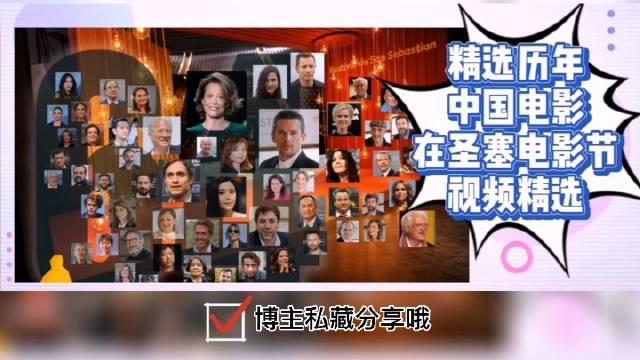 历年中国电影 视频精选。 现场自拍私藏视频分享