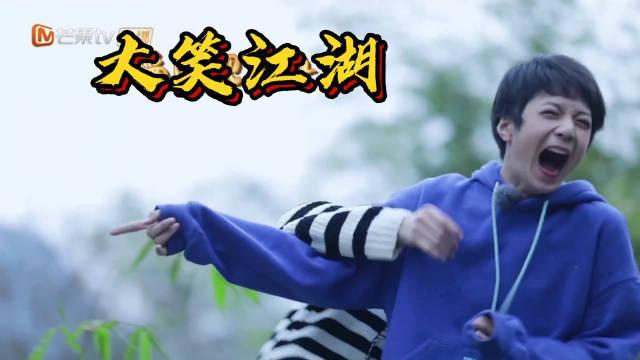 台风少年行|刘耀文笑点 BGM:大笑江湖 剪了些我觉得很好笑的点
