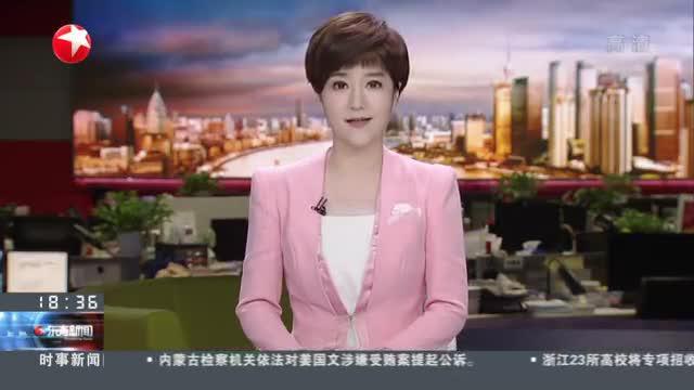 打造新型主流媒体集团  上海报业集团、东方网联合重组