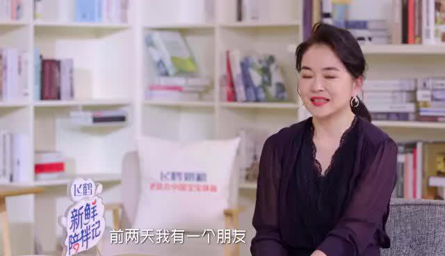 """身为宠女狂魔的 @陈赫 ,在芒果TV新综艺 中谈论到""""女婿""""时……"""