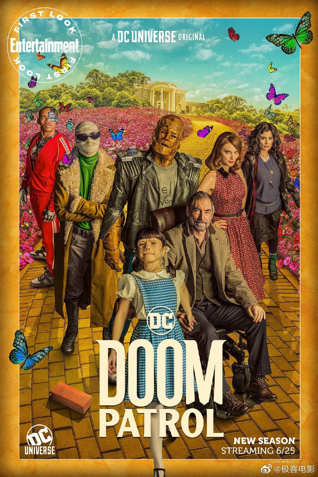 的超级英雄群像剧《末日巡逻队》第二季海报及首批剧照公布……