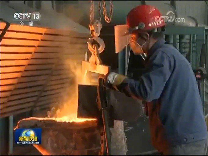 新闻联播|甘肃金昌铁业(集团)有限责任公司项目正稳步推进