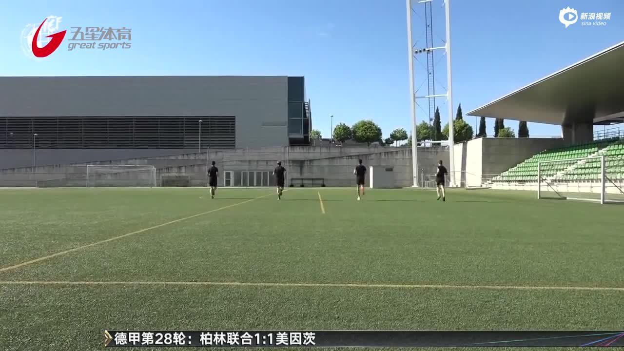 视频-西甲重启在即 裁判团队踏上球场实训