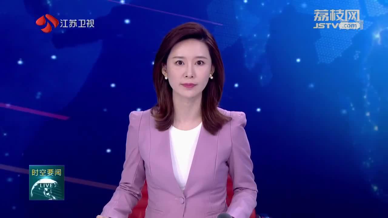 江苏省发布洪泽湖干旱蓝色预警 江苏省长吴政隆批示要求加强协调调度