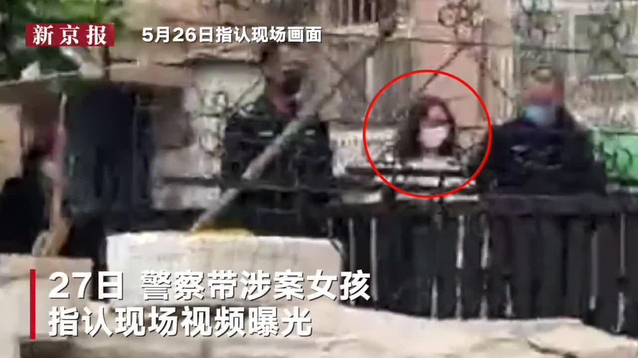 青岛女律师遇害被装进行李箱:15岁女儿涉案,亲友称两人未有矛盾