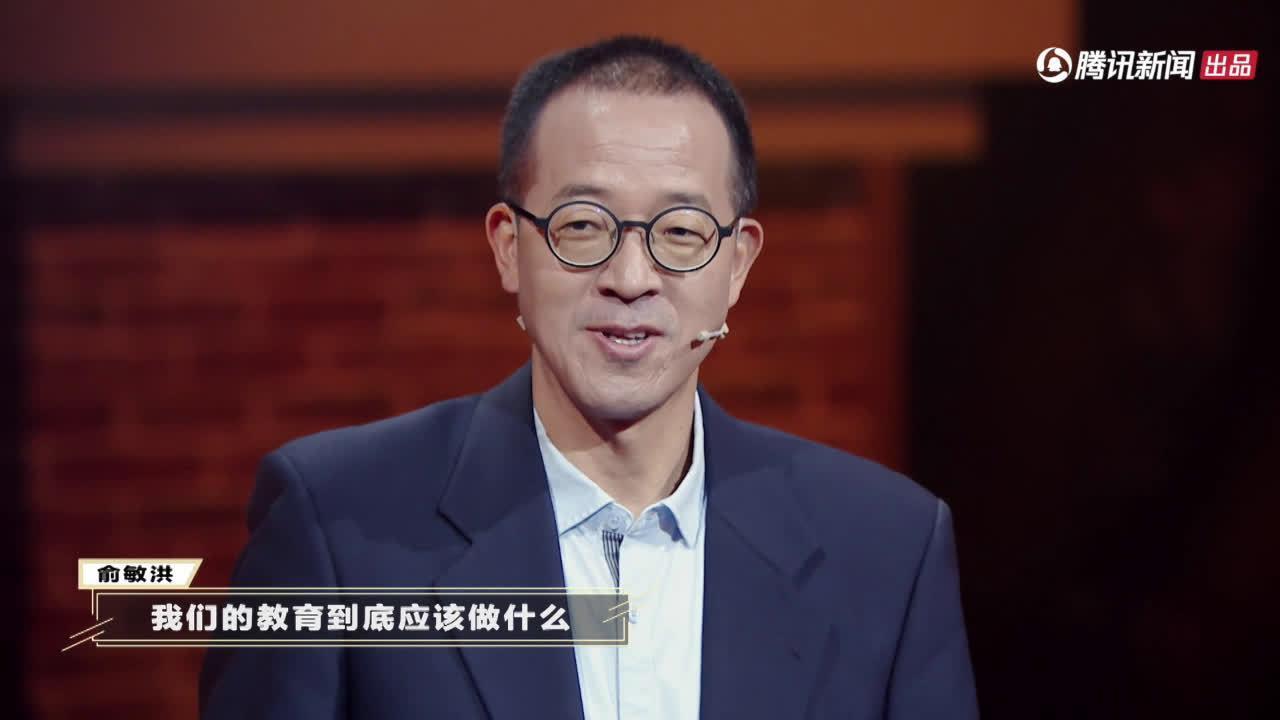 从北京大学老师到新东方教育集团董事长……