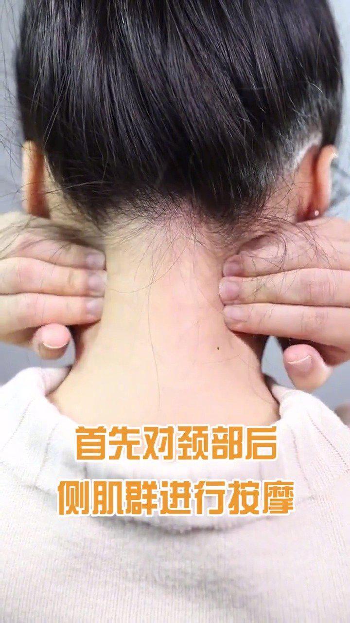 颈椎痛、曲度变直、头晕耳鸣的三个按摩手法……