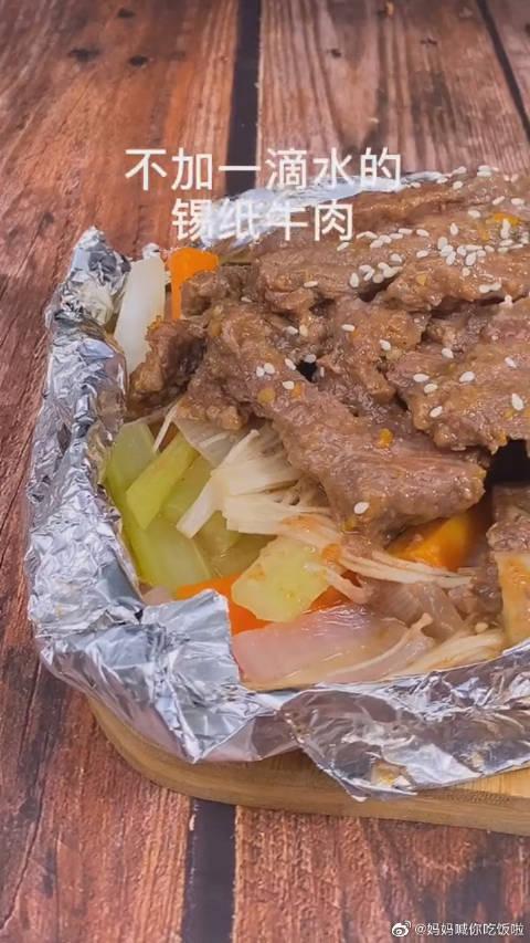 不放一滴水,吃完还不刷锅,10分钟把牛肉做的这么嫩……