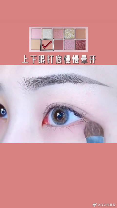 春季樱花眼妆:温柔可甜可咸 樱花代表爱情和希望 !