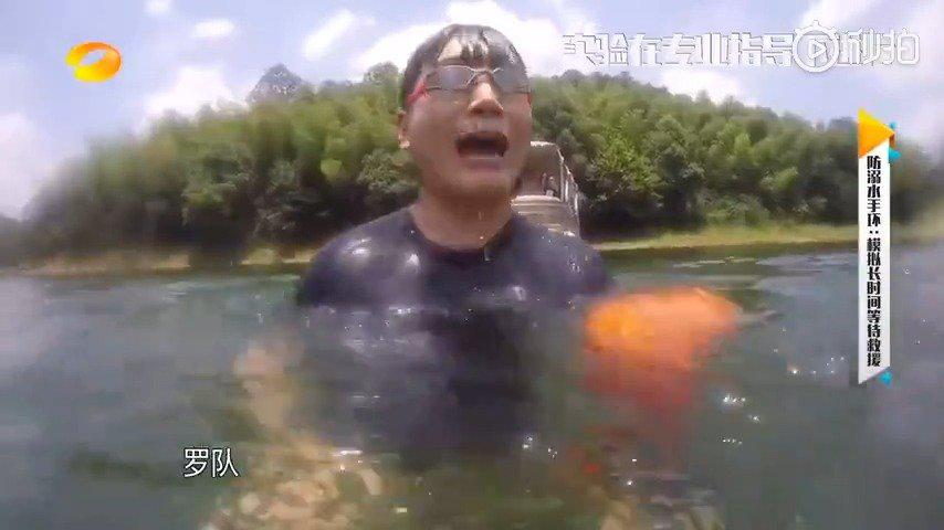 防溺水神器:救生手环真的能救命吗?