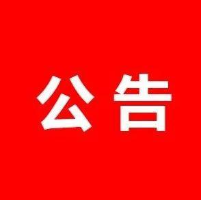 """6月1日起 抚州市政务服务中心恢复""""朝九晚五""""工作制"""