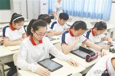 最新!首批认定河南省一流本科课程名单公布 有你母校的么?