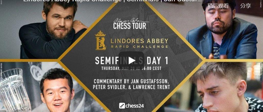Lindores Abbey快棋挑战赛半决赛 卡尔森杜波夫领先一步