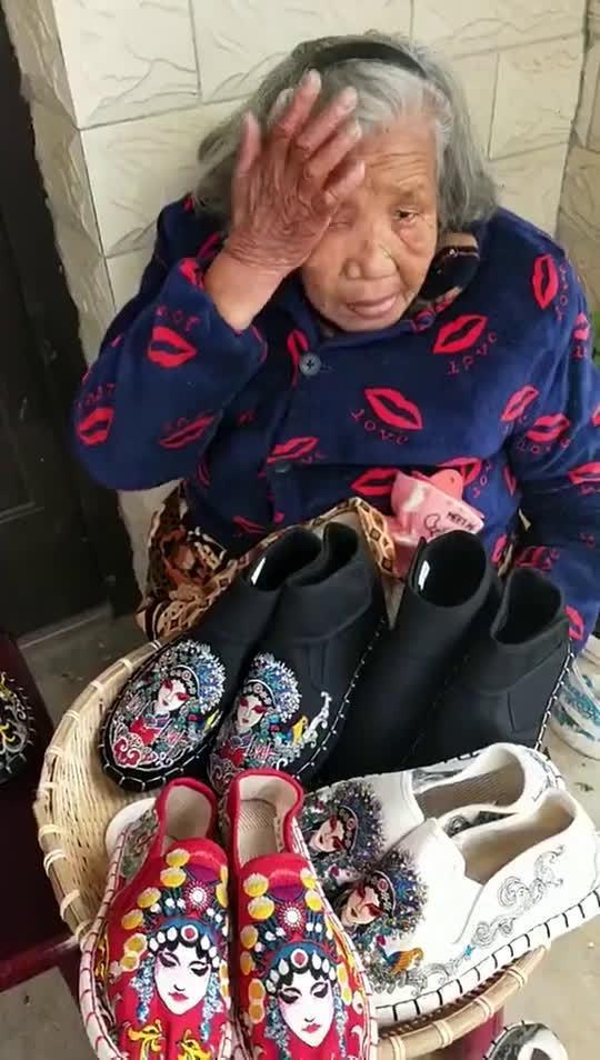 网友投稿:我说会把奶奶的鞋拿到米兰时装周……