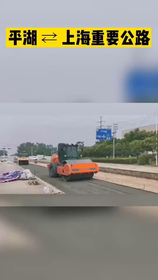 部分路段7月通车!这条公路途经新仓、广陈、钟埭、当湖、曹桥!