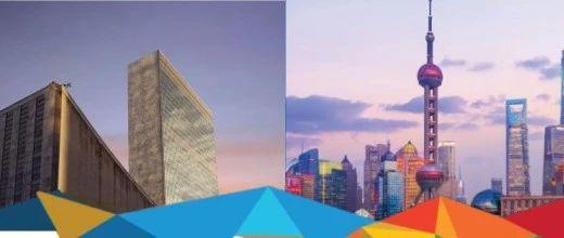 联合国全球契约领导人峰会下月开幕 首次线上举行