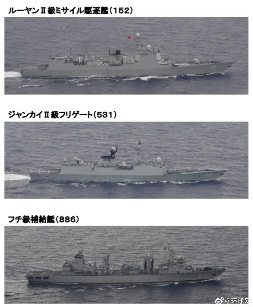 日本曝3艘解放军军舰航经宫古海峡……
