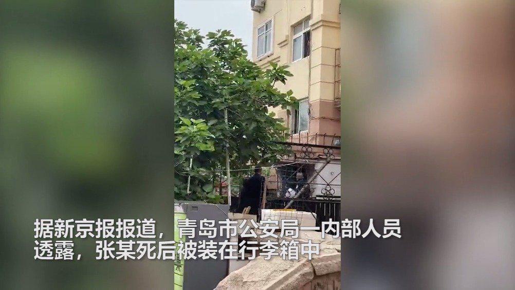 青岛女律师疑被15岁女儿勒死 知情人:女儿乖巧母亲热情看起来相处不错