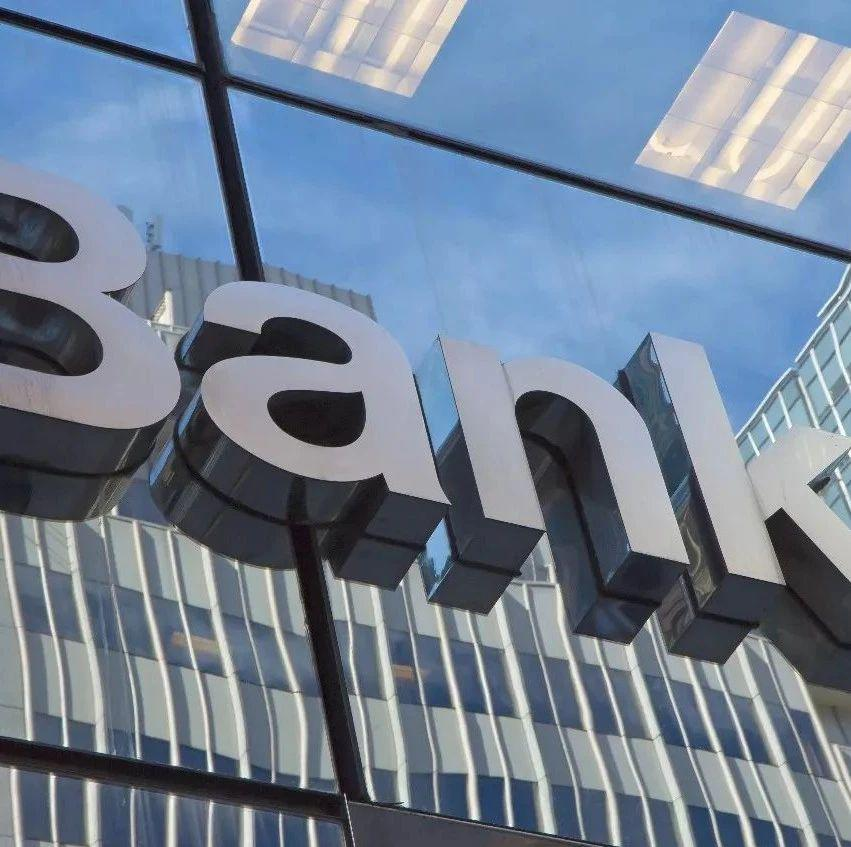 【银行】系统性中小银行资本补充安排破题——保险资金投资银行资本工具新规点评(王一峰)