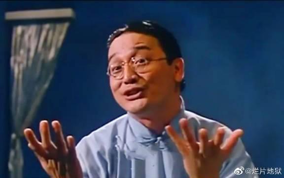 一部被严重低估的香港电影,尺度大套路多,小时候只敢捂着眼睛看